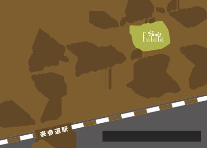 Salon de Fulala 表参道店地図