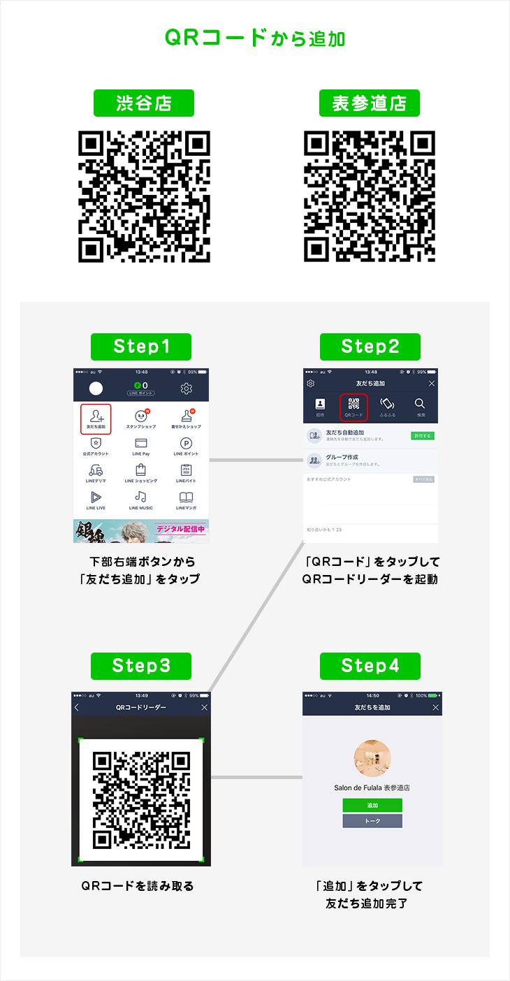 Line記事_03